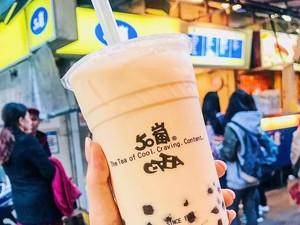5 Bubble Tea Paling Enak yang Wajib Dicoba di Taipei