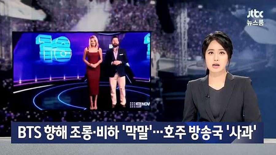 Hina BTS, Komedian dan Acara TV Diserang ARMY