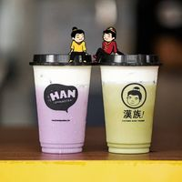 Selain Bubble, Ada Milk Tea Topping Busa Keju yang Hits di Sini