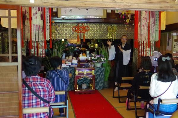 Kuil ini berada di Kota Hagi, Prefektur Yamaguchi. Jika ditempuh dari pusat Kota Hagi memakan waktu 30 menir pejalanan. (Unjrinji/Facebook)