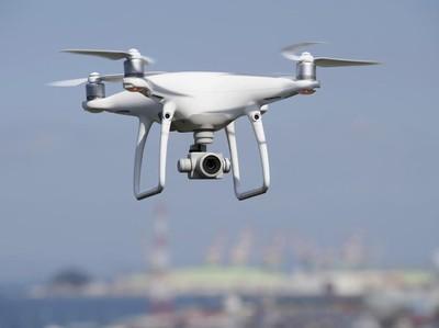 Gara-gara Drone, Penerbangan di Bandara Changi Terganggu