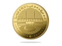 Investasi Syariah: Harga Dirham dan Dinar Hari Ini