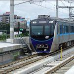 MRT dan LRT Jakarta Jadi Proyek Strategis Anies