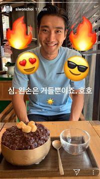 Keseruan Siwon dan Changmin 'TVXQ' Saat Makan Es Serut Bareng