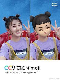 Mimoji buatan Xiaomi.