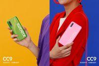 Poster promosi Xiaomi CC9 lengkap dengan case resminya.