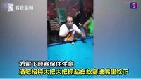 Agar Pelanggan Tak Pergi, Bartender Ini Rela Makan Laron Terbang di Kafenya