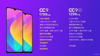 Resmi Dirilis, Ini Spek dan Harga Xiaomi Mi CC9 & CC9e