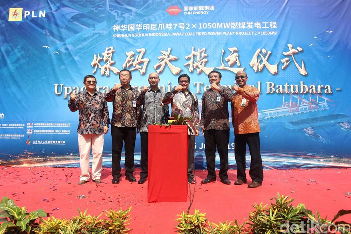 Proyek ini dikembangkan oleh konsorsium PT Shenhua Guohua dari Ninghai Power Plant dan PT Pembangkit Jawa Bali yang merupakan anak usaha PT PLN (Persero).
