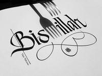 55 Koleksi Gambar Kaligrafi Keren Dan Mudah Gratis Terbaik