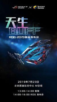 Poster promosi peluncuran Asus ROG Phone 2.