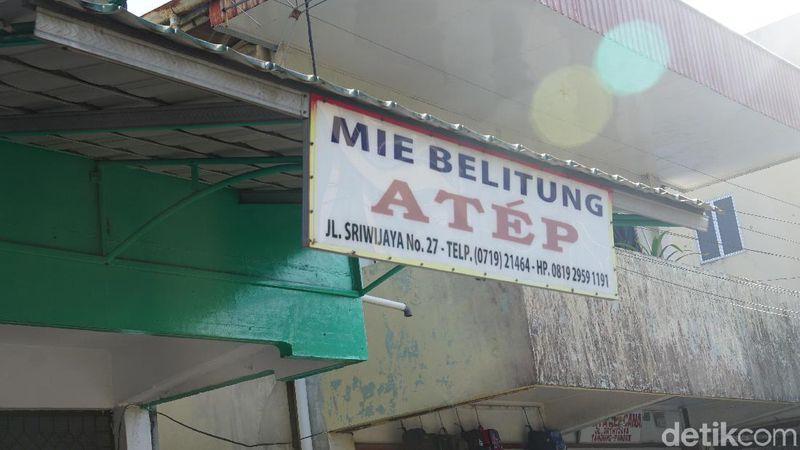 Inilah Mie Belitung Atep, kedai mie yang terletak di Jalan Sriwijaya nomor 27, Tanjung Pandan (Shinta Angriyana/detikcom)