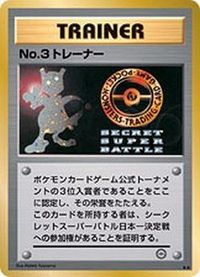 Kartu Pokemon Langka Hilang Saat Dikirim, Harganya Rp 847 Juta