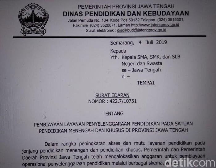 Dinas Pendidikan dan Kebudayaan Jawa Tengah melarang sekolah memungut sumbangan pada siswa baru, (11/7/2019).