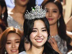 Ini Juara Miss Korea 2019 yang Ayahnya Pernah Terlibat Skandal Kekerasan