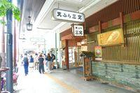 Berusia 182 Tahun, Restoran Tempura Ini Masih Eksis hingga Sekarang