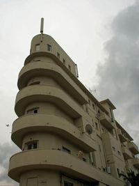 Kota Putih, Situs Suci Pemuja Bauhaus di Israel