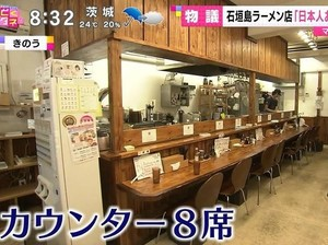 Chef Jepang Ini Larang Warga Jepang Makan di Resto Miliknya, Kenapa?