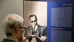 Museum Peraih Nobel Naguib Mahfouz Dibuka untuk Umum di Mesir
