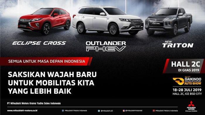 Mitsubishi GIIAS 2019