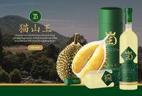 Pencinta Durian, Whisky Durian Ini Dibuat dari Durian Musang King