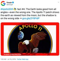 Google Doodle Rayakan Pendaratan Pertama Manusia di Bulan