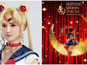 Pertama Kali Resto Bertema Sailor Moon Akan Dibuka di Tokyo