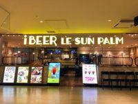Sluuurp! Kini Ada 'Tapioca Beer', Bir Disajikan dengan Paduan Boba