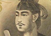 Pangeran Shotoku (Khyentse Foundation)