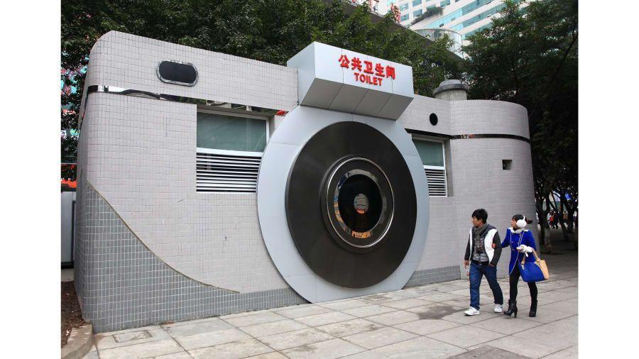 Toilet di China
