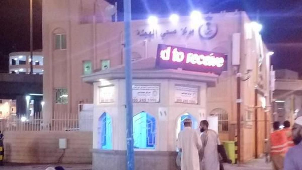 Jalan-jalan di Kota Mekkah, Ada Apa Saja?