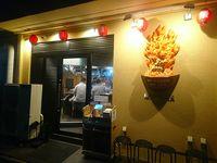 'Fire Ramen', Ramen Berkuah Kaldu Api Menyala di Jepang