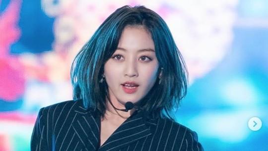 Jihyo TWICE, Si Manis yang Jadi Pacar Kang Daniel
