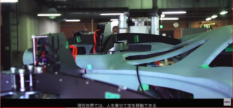Mobil terbang di Jepang. Foto: Screenshot Youtube NEC