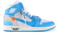 Keponakan Soeharto Koleksi Sneakers Mewah Air Jordan
