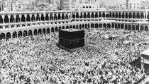 Hanya Lewat Non Teller, Pelunasan Haji 2020 Diperpanjang hingga 30 April