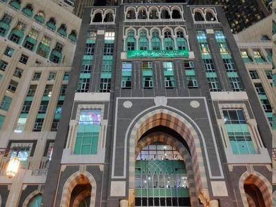 Home Sick Saat di Makkah? Ini Tempat untuk Melepas Rindu