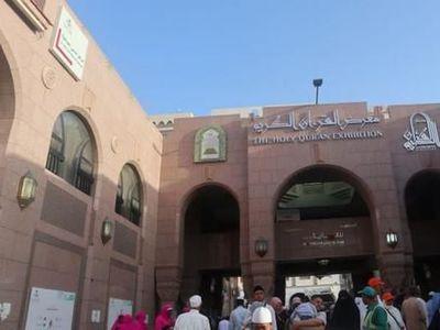Museum Al Quran Madinah, Tentang Cinta dan Sejarah Islam