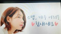 Shin Min Ah dan Fakta-faktanya yang Dikabarkan Nikah Tahun Ini