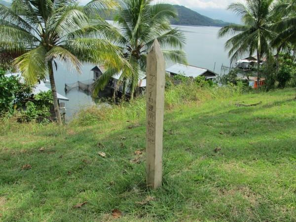 Sebuah tugu peringatan pendaratan tentara Jepang di Kampung Puay, Sentani (Hari Suroto/Balai Arkeologi Papua/Istimewa)