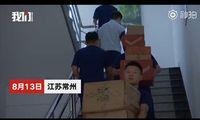 Pemadam Kebakaran di China Dapat Hadiah 100 Kg Kuaci dari Netizen