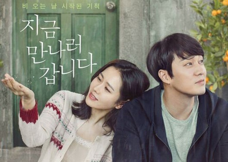 Film Korea Sedih. Foto: Istimewa