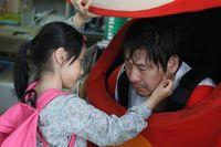 Film Korea Sedih: Hope