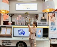 So Sweet! Hyeri Dapat Kiriman Coffee Truck dari Rose Blackpink