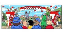 Deretan Google Doodle Rayakan Hari Kemerdekaan Indonesia