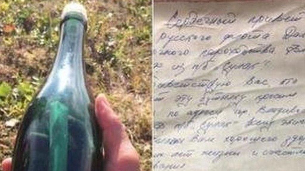 Surat dalam Botol dari Pelaut Australia Diterima di Alaska 50 Tahun Kemudian