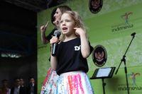 Masha Ostrovskaya