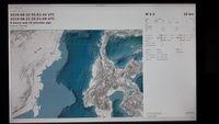 Pastikan Gempa M 4,8 di Kaltim Hoax, BMKG Beri Penjelasan