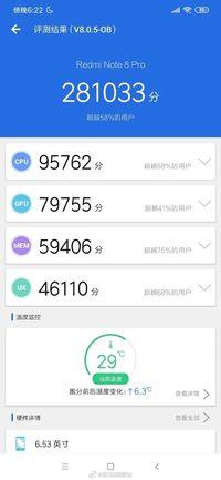 Screenshot skor AnTuTu Redmi Note 8 Pro