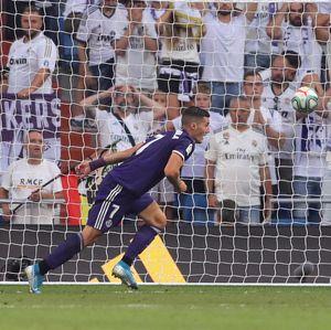 Hasil Madrid Vs Valladolid: Gol Guardiola Batalkan Kemenangan El Real